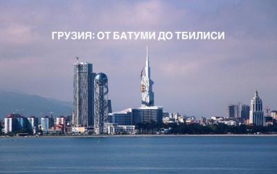 thumb_photo_2020-04-08_15-24-20