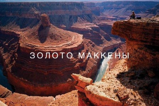 photo_2020-04-09_16-04-39